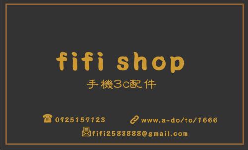 【fifi shop】手機3c配件
