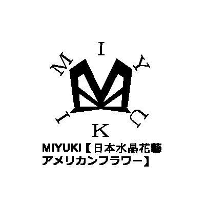 【日本水晶花藝 - アメリカンフラワー -】日本水晶花藝