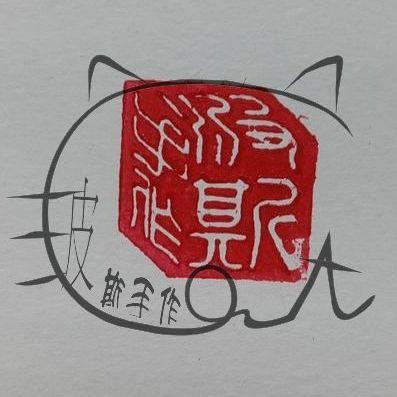 【波斯手作】矽膠翻模
