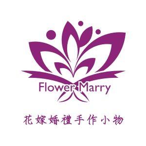 【花嫁婚禮手作小物】胸花頭花