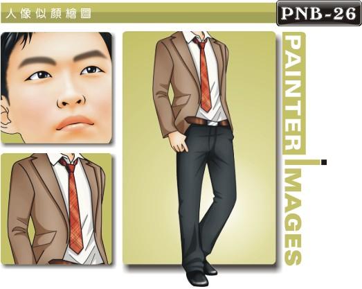男生人像q版漫画pnb-26