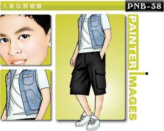 男生人像q版漫画pnb-38