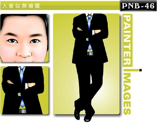 男生人像q版漫画pnb-46